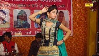 New Viral Song 2018   Tere Pyar Se Badhkar   Live Stage Dance   Haryanvi Song   Trimurti