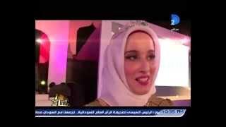 برنامج العاشرة مساء|تونس تتربع على عرش ملكة جمال المسلمين بإندونيسيا لهذا العام