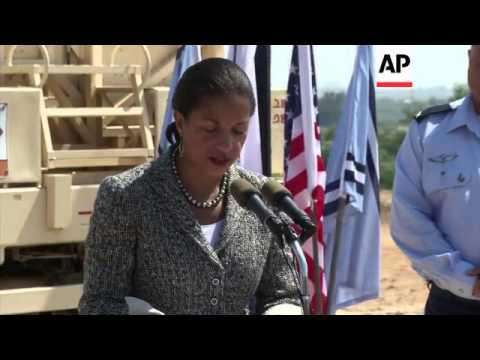 Obama's national security adviser views Iron Dome site, says US committed to Israel