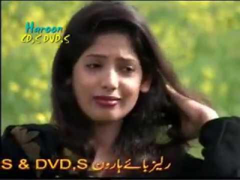 Raja Chakri (pothwari Drama) Part 1 video