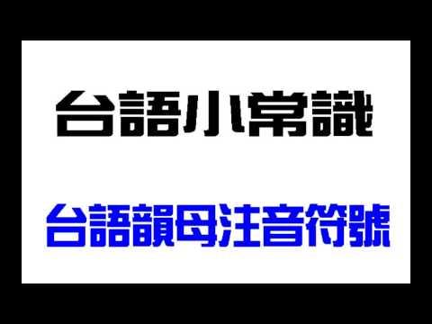 台教育部门建议女生可请生理假 1所小学响应 2014年02 ...