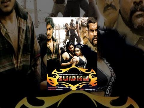 Ek Aur Yudh The War (Full Movie) - Watch Free Full Length action Movie