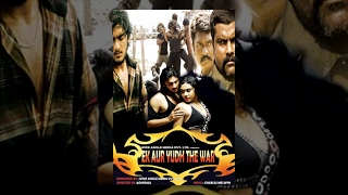 Ek Aur Yudh The War Hindi Movie