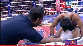 Dum Keoda vs Phikun Ngern(thai), Khmer Boxing CNC 20 May 2017, Kun Khmer vs Muay Thai