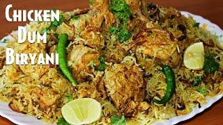 Chicken Dum Biryani Recipe   Hyderabadi Chicken Dum Biryani   Restaurant Style   Kanak's Kitchen