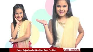 Colors Rajasthan Festive Kids Wear For Girls