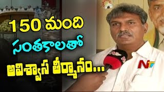 Face To Face With TDP MP Kesineni Nani Over No-Confidence Motion | Comments on PM Modi | NTV