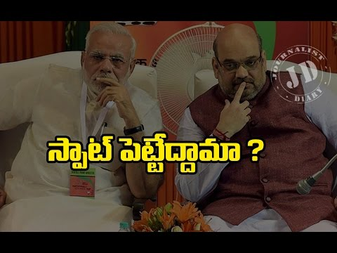 CBI Raids on Chidambaram, Karti Chidambaram, Aircel-Maxis case, Adarsh Scam, IT raids on Laloo Family Assets, Amith Shaw, Vendetta Politics, Mamatha Benerji Met Sonia, Modi Government
