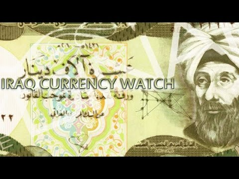 The Iraqi Dinar Has Revalued (IQD RV)
