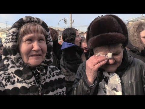 "Очевидица — о пожаре в ТЦ ""Зимняя вишня"""