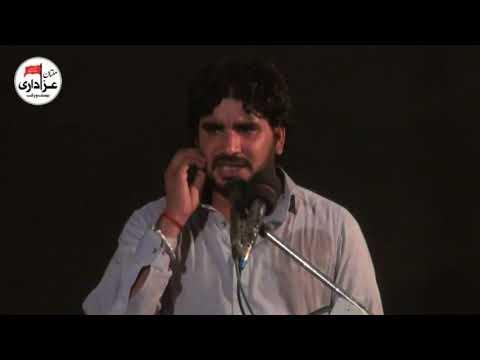 Zakir Syed Imran Haider Kazmi | Majlis e Aza 5 Zilhaj 2017 | Qasiday And Masiab