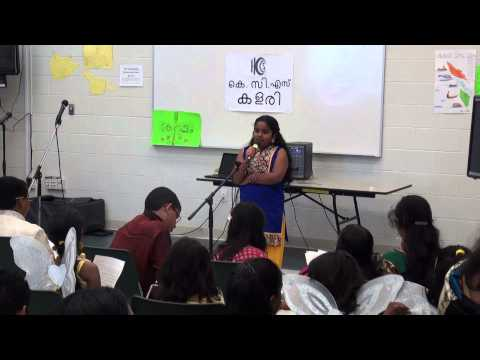 Kcs Kalari Day 2014 - Malayalam Poem Amma Malayalam Introduction video
