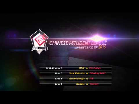 Cisl 3月28日 Day12 第四场 Chinasexy Vs No Name ( Fu导 解说 ) video