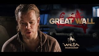 Weta Workshop - The Great Wall