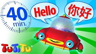 TuTiTu Language Learning | English to Mandarin  - 英语到中文翻译