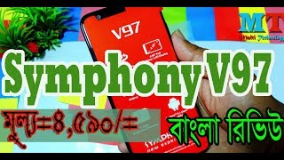 Symphony V97 Review and || Unboxing || Price in Bangladesh ||Bangla||