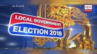 Ada Derana all set for the live telecast of election telecast (English)