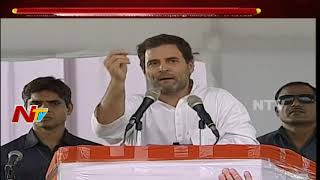 PM Narendra Modi And CM KCR Fails To Keep Promises Made Says Rahul Gandhi | NTV
