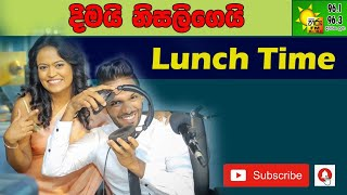 Hiru Lunch Time - 2019 09 06