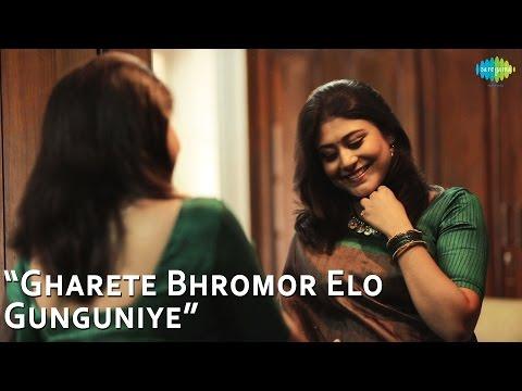 Gharete Bhromor Elo Gunguniye | Rabindra Sangeet | Video Song...