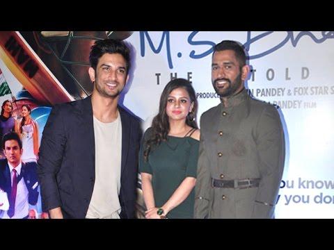 M.S. Dhoni Movie Special Screening Full Video HD - Sushant Singh Rajput, Sakshi Dhoni