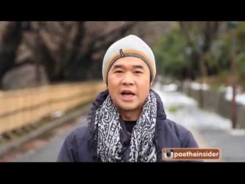 The insider NAGOYA -Shi :นะโงะยะ 名古屋 JAPAN EP1 Travel Channel Thailand (Tape 116 ) HD 1/3