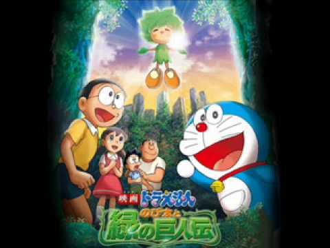 Doraemon Nobita Little Space War Movie Audio thumbnail