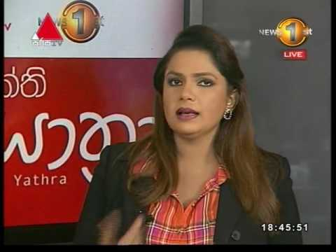 Sahana Yathra Sirasa TV 19th January 2017