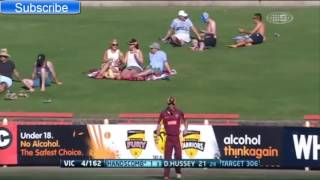 Girl Shows Sex Moves On the Cricket Ground