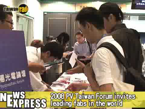 2008 Taiwan International Photovoltaic Forum and Exhibition