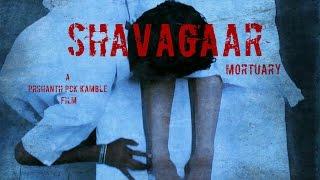 SHAVAGAAR (MORTUARY) HORROR SHORT FILM