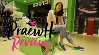 Praew H Review Crocs สาขาใหม่ที่ Central world