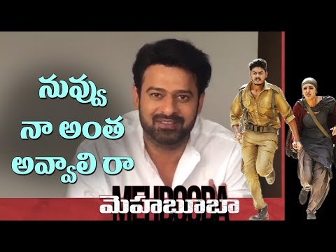 #Prabhas New look | Prabhas Wishes to Mehbooba Telugu Movie Team | Saaho | YOYO Cine Talkies