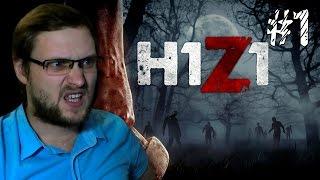 Прохождения игры h1z1