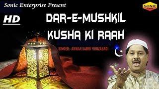 Dar E Mushkil Kusha Ki Raah || Anwar Sabri Firozabadi || Full HD Qawwali || Latest Qawwali 2017