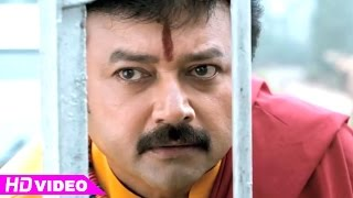 Manthrikan - Manthrikan Malayalam Movie | Malayalam Movie | Jayaram | Comes to Shenoy Mandir | 1080P HD