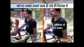 UP: Video of policeman taking drugs in Balrampur goes viral