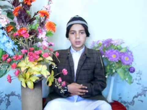 Best Quran Qirat By  Jahan Zaib Pishin 4 video