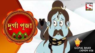 Durga Puja Special   দুর্গা পূজা   Gopal Bhar