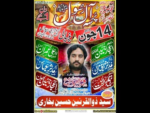 Live Majalis Aza 14 June Ari Syedan Paniyali kahuta Road Rwp 2019