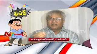 Fasak : Undavalli Satires on Chandrababu Over Restricting CBI Entry into AP | NTV