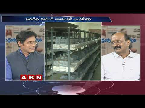 Discussion on Telangana Poll Percentage record and EVM Tampering | TRS Vs Prajakutami | Part 2