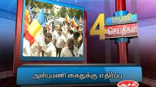 19TH JAN 4PM MANI NEWS