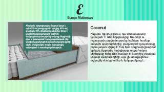 Coconut mattress