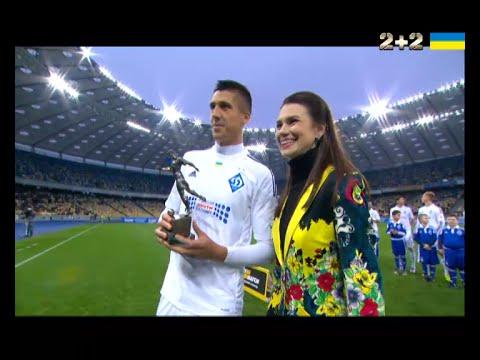Хачериди получил награду Гол года перед матчем Динамо-Днепр