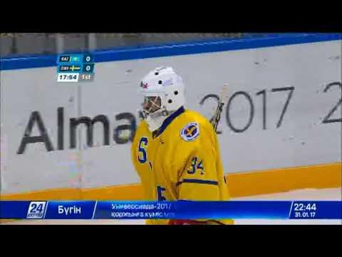 Сборная Казахстана обыграла хоккеистов Швеции со счетом 5:0