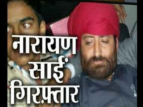 Watch timeline leading to arrest of Narayan Sai
