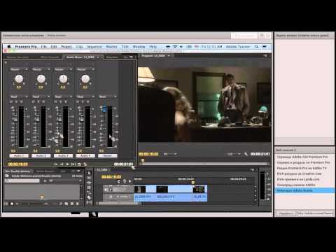 Mobile training мастер класс по Adobe Premiere CS6