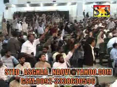 Mir Hasan Mir Madrasa Imam Khomeini Qum 2010 Part 2 video