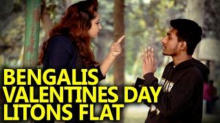 Bangalis Valentine Day | Bangla Funny Video 2017 | Madology | Bangla Natok Shortfiilm